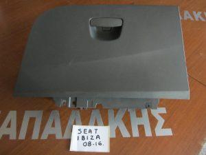 Seat Ibiza 2008-2016 ντουλαπάκι ταμπλού δεξιό γκρι
