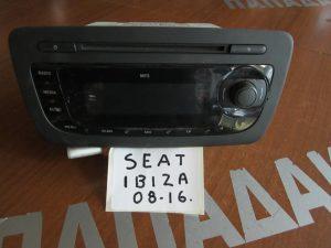 Seat Ibiza 2008-2016 Radio CD