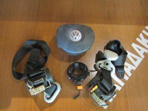 Σετ AirBag VW Fox 2005-2011: A/B οδηγού- A/B δεξιό- 2 ζώνες- ροζέτα- ταμπλό μαύρο