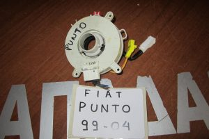 Fiat Punto 1999-2004 ροζέτα τιμονιού