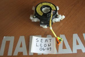 Seat Leon 2005-2009 ροζέτα τιμονιού