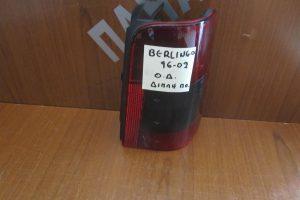 Citroen Berlingo 1996-2002 φανάρι πίσω δεξιό πόρτα δίφυλλη