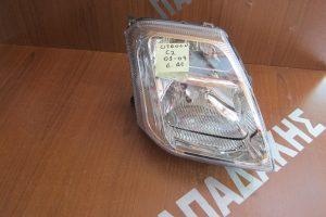 Citroen C2 2003-2009 φανάρι εμπρός δεξιό