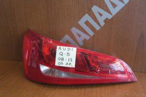 Audi Q5 2008-2012 φανάρι πίσω αριστερό