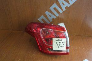 Ford B-Max 2012-2017 φανάρι πίσω αριστερό