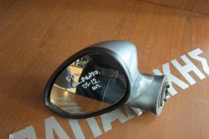 Fiat Grande Punto 2005-2012 ηλεκτρικός καθρέπτης αριστερός γκρι
