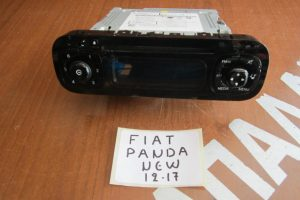 Fiat Panda New 2012-2017 Radio CD