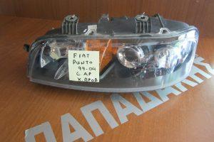 Fiat Punto 1999-2004 φανάρι εμπρός αριστερό χωρίς προβολέα