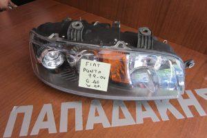 Fiat Punto 1999-2004 φανάρι εμπρός δεξιό απλό