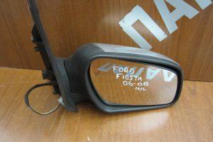 Ford Fiesta 2006-2008 ηλεκτρικός καθρέπτης δεξιός ασημί