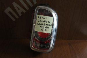 Mini Cooper Clubman 2008-2014 φανάρι πίσω δεξιό