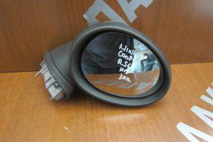 Mini Cooper R56 2006-2014 ηλεκτρικός καθρέπτης δεξιός μαύρος 3 ακίδες