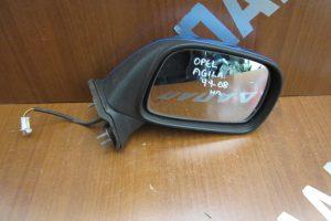 Opel Agila 1999-2008 ηλεκτρικός καθρέπτης δεξιός μπλε