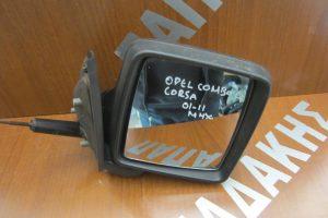 Opel Combo C 2001-2011 μηχανικός καθρέπτης δεξιός άβαφος
