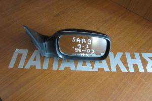 Saab 9-3 1998-2003 ηλεκτρικός καθρέπτης δεξιός μπλε σκούρο