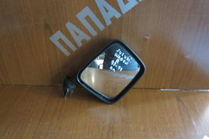 Suzuki Wagon R 1993-1999 ηλεκτρικός καθρέπτης δεξιός άβαφος
