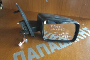 Land Rover Freelander II 2011-2014 καθρέπτης δεξιός ηλεκτρικά ανακλινόμενος άβαφος 11 καλώδια φως ασφαλείας