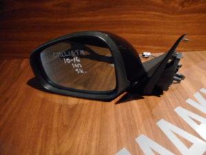 Alfa Romeo Giulietta 2010-2018 αριστερός ηλεκτρικός καθρέπτης μαύρος 5 καλώδια