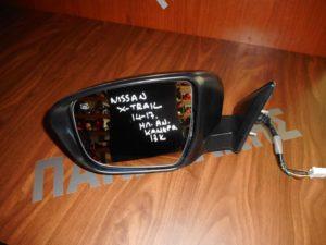 Nissan X-Trail 2014-2017 καθρέπτης αριστερός ηλεκτρικός ανακλινόμενος 13 καλώδια κάμερα μαύρος