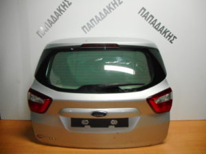 Ford C-Max 2010-2014 πόρτα πίσω ασημί (μπαγκάζ)