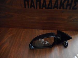 Audi A4 2008-2010 αριστερός καθρέπτης ηλεκτρικά ανακλινόμενος μαύρος 10 καλώδια