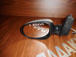 Fiat Bravo 2007-2014 αριστερός καθρέπτης ηλεκτρικός ασημί 5 καλώδια