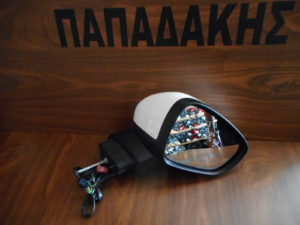 Citroen C3 2009-2016 δεξιός καθρέπτης ηλεκτρικός άσπρος 7 καλώδια