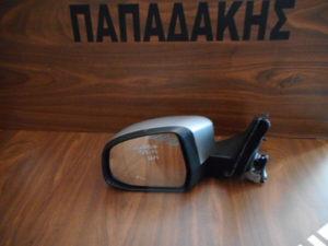 Ford Mondeo 2007-2011 αριστερός καθρέπτης ηλεκτρικός ασημί
