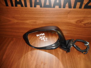 Honda Jazz 2008-2011 αριστερός καθρέπτης ηλεκτρικός άβαφος