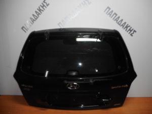 Hyundai Santa Fe 2000-2006 πόρτα πίσω 5η μαύρη