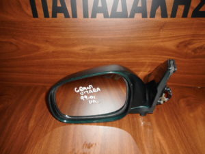 Suzuki Grand Vitara 1999-2001 αριστερός καθρέπτης ηλεκτρικός πράσινος