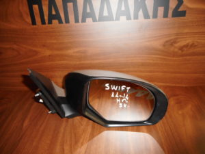Suzuki Swift 2011-2014 δεξιός καθρέπτης ηλεκτρικός ασημί 5 καλώδια