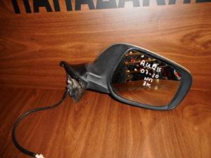 Toyota Auris 2007-2010 δεξιός καθρέπτης ηλεκτρικός ασημί 3 καλώδια