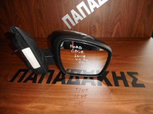 Ford Edge 2016-2018 ηλεκτρικά ανακλινόμενος καθρέπτης δεξιός μαύρος 13 ακίδες φως ασφαλείας
