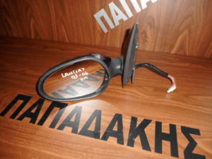 Lancia Y 2003-2006 ηλεκτρικός καθρέπτης αριστερός μπλε