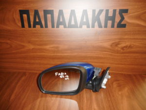 Skoda Fabia 2007-2014 αριστερός καθρέπτης ηλεκτρικός μπλε