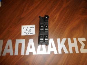 Skoda Fabia 2007-2014 διακόπτης ηλεκτρικών παραθύρων εμπρός δεξιός