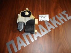 Citreon C4 2004-2011 εμπρός δεξιό μοτέρ ηλεκτρικών παραθύρων