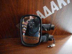 Fiat Doblo 2001-2010 ηλεκτρικός καθρέπτης αριστερός κόκκινος