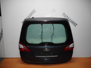 Ford Grand C-Max 2010-2018 πόρτα οπίσθια ανθρακί