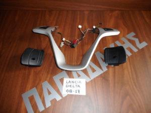 Lancia Delta 2008-2017 χειριστήριο τιμονιού