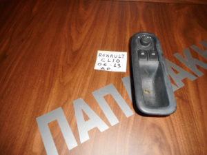 Renault Clio 2006-2013 εμπρός αριστερός διακόπτης ηλεκτρικού παραθύρου διπλός γκρι φις
