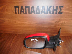 Chevrolet Spark 2010-2015 ηλεκτρικός καθρέπτης αριστερός κόκκινος