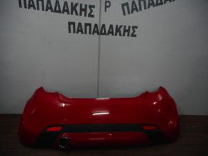 Chevrolet Spark 2010-2015 πίσω προφυλακτήρας κόκκινος