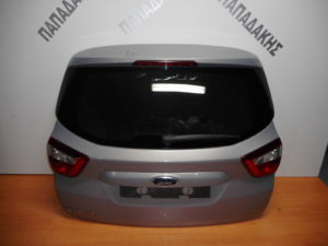 Ford C-Max 2010-2014 οπίσθια πόρτα 3η/5η (πορτ-μπαγκάζ) ασημί