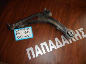 Lancia Musa 2004-2012 ψαλίδι αριστερό