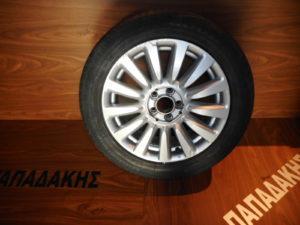 Σετ Ζαντολάστιχα Fiat Tipo 2016-2018 4αδα 16αρες