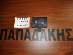 Skoda Octavia 6 2013-2017 μονάδα ελέγχου πόρτας Kωδικός: 5Q4 959 393 B