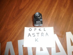 Opel Astra K 2016-2018 διακόπτης ηλεκτρικού καθρέπτη