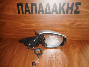 Skoda Octavia 6 2013-2018 ηλεκτρικά ανακλινόμενος καθρέπτης δεξιός ασημί 9 καλώδια φως ασφαλείας